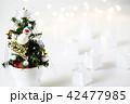 ミニクリスマスツリー 42477985