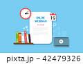 ウェブ 概念 のぼりのイラスト 42479326