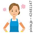 ベクター 女性 主婦のイラスト 42481147