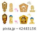 カクカク 仏像アイコン はんこ&水彩 42483156