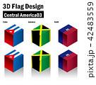立体的な国旗のイラスト|キューバ・ジャマイカ・ハイチ|3D flag 42483559