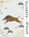 亥 亥年 猪のイラスト 42484756
