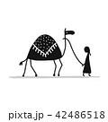 らくだ ラクダ 駱駝のイラスト 42486518