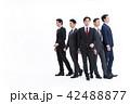 ビジネス ビジネスマン チームの写真 42488877