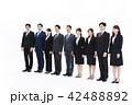 ビジネスマン チーム 会社員の写真 42488892