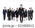ビジネス ビジネスマン 人物の写真 42488912