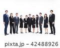 チーム 笑顔 会社員の写真 42488926