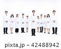 科学者 医者 科学 チーム 大人数 研究 女性 男性 42488942