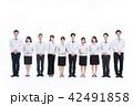 不動産 チーム 会社員の写真 42491858