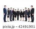 チーム 笑顔 会社員の写真 42491901