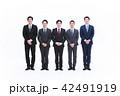 ビジネスマン チーム 笑顔の写真 42491919