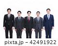 ビジネスマン チーム 笑顔の写真 42491922