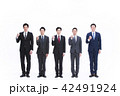 ビジネス ビジネスマン 人物の写真 42491924