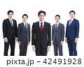 ビジネスマン チーム 笑顔の写真 42491928