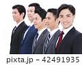 ビジネスマン チーム 笑顔の写真 42491935