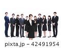チーム 会社員 男女の写真 42491954