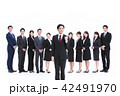 ビジネス ビジネスマン 人物の写真 42491970