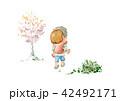 おんぶ 兄妹 男の子 女の子 手描き水彩 42492171