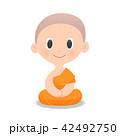 仏教徒 僧 房のイラスト 42492750