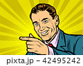 クローズアップ ゆび フィンガーのイラスト 42495242