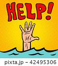 手 救済 助けるのイラスト 42495306