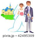 新郎新婦と教会 42495309
