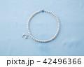 アクセサリー ネックレス 真珠の写真 42496366