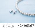 アクセサリー ネックレス 真珠の写真 42496367