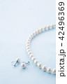 アクセサリー ネックレス 真珠の写真 42496369