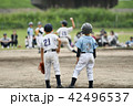 子供 少年野球 試合の写真 42496537