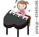 ピアノ ピアノ発表会 演奏のイラスト 42499196