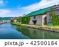 小樽 小樽運河 運河の写真 42500184