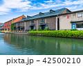 小樽 小樽運河 運河の写真 42500210