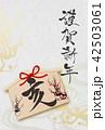 亥 絵馬 年賀状のイラスト 42503061