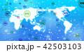 仮想通貨 暗号通貨 ビットコインのイラスト 42503103