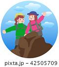 登山を楽しむ女の子たち 42505709