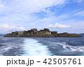 軍艦島 世界遺産 風景の写真 42505761
