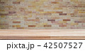 Empty wooden table on modern stone wall 42507527