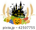 ハロウィン ハロウィーン 野菜のイラスト 42507755