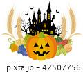 ハロウィン ハロウィーン 野菜のイラスト 42507756