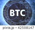 仮想通貨 ビットコイン 暗号通貨のイラスト 42508147