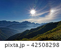 山 風景 太陽の写真 42508298