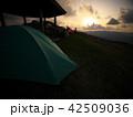 姫鶴平キャンプ場 42509036