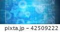 ネットワーク ビッグデータ グラフのイラスト 42509222