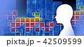 AI ハイテク テクノロジーのイラスト 42509599