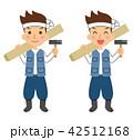 大工 職業 男性のイラスト 42512168