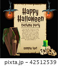 テンプレート 棺 棺桶のイラスト 42512539