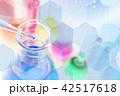 研究イメージ 42517618