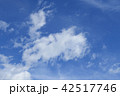 青空 42517746