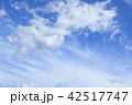 青空 42517747